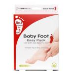 Baby Foot Mehka Stopala Skatla 1